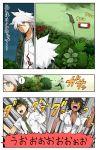 +_+ bush comic dangan_ronpa handheld hinata_hajime komaeda_nagito owari_akane pageratta running super_dangan_ronpa_2 tree