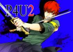 blood dual_wielding ebippoid grin minazuki_sho persona persona_4:_the_ultimate_in_mayonaka_arena redhead scar smile sword weapon