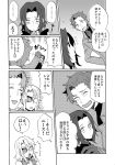 baccano! chane_laforet claire_stanfield comic eyepatch glasses jacuzzi_splot long_hair monochrome nice_holystone scar short_hair sudachips translation_request