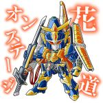 heavy_metal_l-gaim kamen_rider kamen_rider_gaim kamen_rider_gaim_(series) mechanization sword trope weapon