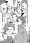 baccano! claire_stanfield comic eyepatch glasses jacuzzi_splot long_hair monochrome nice_holystone scar short_hair sudachips translation_request