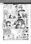 chibi hakurei_reimu highres houraisan_kaguya inubashiri_momiji tickling touhou translation_request usoneko