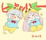 2girls blue_hair fujiwara_no_mokou kamishirasawa_keine komaku_juushoku multiple_girls short_hair silver_hair touhou younger