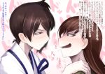 2girls blush brown_eyes brown_hair eye_contact hand_on_shoulder hetza_(hellshock) japanese_clothes kaga_(kantai_collection) kantai_collection long_hair looking_at_another multiple_girls ooi_(kantai_collection) open_mouth personification school_uniform short_hair side_ponytail smile sweatdrop