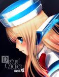 1girl black_background blonde_hair blue_eyes blush dreamcatcher hat highres long_hair original profile simple_background solo sos_ji