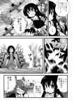 akagi_(kantai_collection) comic japanese_clothes kantai_collection long_hair personification ru-class_battleship school_uniform serafuku skirt tenryuu_(kantai_collection) tomoe_himuro translated