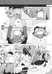 chibi comic highres kamishirasawa_keine kamishirasawa_keine_(hakutaku) peeping reisen_udongein_inaba tagme touhou translation_request usoneko
