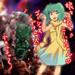 alien bad_end battle blood bob_cut boddole_zer cyborg damaged dancing death dress epic giant good_end green_hair green_skin head helmet injury kururanabaru macross macross:_do_you_remember_love? macross_frontier parody ranka_lee red_eyes scarf science_fiction singing space spoilers star_(sky) translation_request wince zentradi