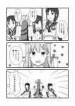 3girls comic kantai_collection long_hair monochrome multiple_girls personification samidare_(kantai_collection) school_uniform serafuku suzukaze_(kantai_collection) translated yuudachi_(kantai_collection)