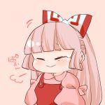 1girl baby bow closed_eyes dress fujiwara_no_mokou hair_bow komaku_juushoku long_hair red_dress shirt solo touhou yawning younger
