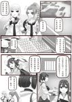 akagi_(kantai_collection) comic hatsuharu_(kantai_collection) hyuuga_(kantai_collection) kaga_(kantai_collection) kantai_collection kongou_(kantai_collection) monochrome murakumo_(kantai_collection) personification school_uniform serafuku translation_request