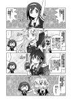 4koma comic highres kantai_collection personification shigure_(kantai_collection) translated yuudachi_(kantai_collection) yuuki_akira