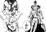 comic jojo_no_kimyou_na_bouken monochrome pannacotta_fugo purple_haze_(stand) stand_(jojo) tatsubuchi_(todoiru) translation_request