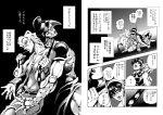 comic jojo_no_kimyou_na_bouken monochrome narancia_ghirga pannacotta_fugo purple_haze_(stand) stand_(jojo) tatsubuchi_(todoiru) translation_request
