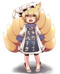 animal_ears clothes_writing fang fox_ears fox_tail hat multiple_tails open_mouth oversized_clothes surcoat tail touhou typo urita_(pixiv) urita_(vivivinicol) yakumo_ran yellow_eyes young