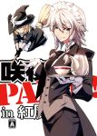 bad_id blonde_hair braid broom cover cover_page cup face formal gloves hat imizu_(nitro_unknown) izayoi_sakuya kirisame_marisa maid maid_headdress pant_suit short_hair silver_hair smirk suit tea teacup touhou tray tuxedo twin_braids waistcoat witch_hat
