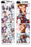 4koma alternate_costume angry artist_self-insert blue_eyes brown_hair cannon chinese comic draven dress drooling hecarim highres league_of_legends long_hair lulu_(league_of_legends) nam_(valckiry) panties pointy_ears purple_hair sexually_suggestive short_hair sweat tears tristana underwear violet_eyes white_hair