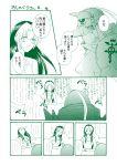 1girl alphonse_elric armor multicolored_hair rose_tomas translation_request yukapiyo