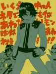 cosplay creator_connection kamina kamina_(cosplay) kill_la_kill mankanshoku_sukuyo nia_teppelin nia_teppelin_(cosplay) oogure_maiko sanageyama_uzu seiyuu_connection shinonoko_(tubamecider) tengen_toppa_gurren_lagann tsumugu_kinagase viral viral_(cosplay) yoko_littner yoko_littner_(cosplay)