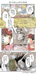 comic kamimon lairon pokemon pokemon_(game) pokemon_rse skitty translation_request tsuwabuki_daigo yuuki_(pokemon)