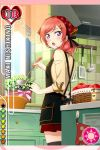 1girl apples apron bandana blush cooking food hairpin ladel love_live!_school_idol_project nishikino_maki official_art open_mouth purple_eyes red_hair short_hair solo thighhighs