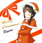 1girl blue_eyes braid brown_hair character_name christmas commentary hair_ribbon hat highres kantai_collection looking_at_viewer merry_christmas ribbon santa_costume santa_hat sekino_takehiro shigure_(kantai_collection) single_braid smile solo typo