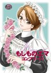 1girl apron brown_eyes brown_hair cover cover_page emma flower glasses hair_up juliet_sleeves long_sleeves maid maid_headdress pink_rose puffy_sleeves rose smile solo victorian victorian_romance_emma wreath yatengetsu