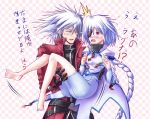 1boy 1girl blazblue blush carrying eyepatch koromia nu-13 princess_carry ragna_the_bloodedge red_eyes silver_hair