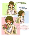 1girl blush brown_eyes brown_hair closed_eyes earrings facepaint flower jewelry mononoke_hime necklace san short_hair smile solo studio_ghibli