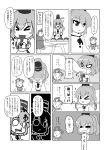 comic eclair_(food) kaku_seiga monochrome mononobe_no_futo touhou urushi