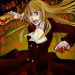 bad_id blood brown_eyes brown_hair cravat dress gold hime_cut lowres pen solo translation_request umineko_no_naku_koro_ni ushiromiya_rosa
