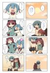 2girls 4koma blue_eyes blue_hair blush chibi closed_eyes hairclip long_hair mahou_shoujo_madoka_magica miki_sayaka multiple_girls open_mouth red_eyes red_hair ribbon sakura_kyouko school_uniform short_hair sleeping translation_request