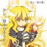 1girl aura blonde_hair brass_knuckles breasts broly_(cosplay) cape clenched_hand cool_your_head dragon_ball feiton gradient_hair green_eyes hijiri_byakuren long_hair long_sleeves looking_at_viewer multicolored_hair skirt solo super_saiyan tagme touhou weapon yellow_eyes