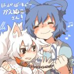 2girls animal_ears black_eyes blue_hair blush chain closed_eyes dog_collar fang hair_ornament hair_stick inubashiri_momiji kaku_seiga leash lowres multiple_girls musical_note open_mouth rebecca_(keinelove) short_hair smile tail touhou white_hair wolf_ears wolf_tail