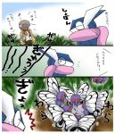1girl aster666 blonde_hair butterfree comic greninja hat pokemon pokemon_(creature) pokemon_(game) pokemon_xy scarf serena_(pokemon) swirlix translation_request