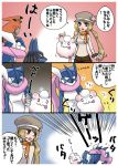 1girl aster666 blonde_hair comic greninja hat lucario pokemon pokemon_(creature) pokemon_(game) pokemon_xy scarf serena_(pokemon) swirlix talonflame translation_request