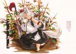 barefoot inubashiri_momiji smile solo squatting sword tora_jun touhou weapon