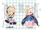 2girls ^_^ belt brown_hair cape closed_eyes earmuffs hata_no_kokoro mask milkpanda multiple_girls new_mask_of_hope open_mouth pink_eyes pink_hair plaid plaid_shirt sleeves_past_wrists smile sparkle sword touhou toyosatomimi_no_miko translation_request weapon