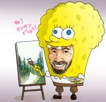 afro art_brush beard bob_ross chuubatsu_nagano easel facial_hair paintbrush palette spongebob_squarepants_(character) spongebob_squarepants_(cosplay)