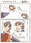 2girls akagi_(kantai_collection) alternate_costume black_eyes blush brown_hair closed_eyes comic crossover falling hammer ice_climbers kaga_(kantai_collection) kantai_collection long_hair multiple_girls open_mouth rebecca_(keinelove) short_hair side_ponytail smile tears translated