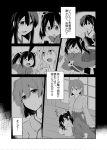 akagi_(kantai_collection) comic hiryuu_(kantai_collection) kaga_(kantai_collection) kantai_collection monochrome ray83222 souryuu_(kantai_collection) translation_request