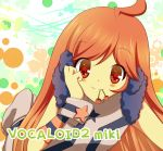 ahoge belt boots cherry close-up dress earmuffs food fruit hand_on_own_cheek hand_on_own_face headphones miki_(vocaloid) mouth_hold red_eyes red_hair redhead sf-a2_miki star striped urara_(sumairuclover) vocaloid wrist_cuffs