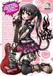 boots bracelet brown_eyes cat_tail chain chains english engrish guitar highres instrument jewelry k-on! mustang(guitar) nakano_azusa necklace piercing project.c.k. ranguage ring skirt skull solo tail tattoo thigh-highs thighhighs twintails zettai_ryouiki