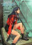 blood boots cross gun injured katsuragi_misato legs neon_genesis_evangelion pistol purple_hair tagme
