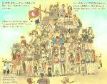 6+girls admiral_(kantai_collection) akagi_(kantai_collection) akatsuki_(kantai_collection) atago_(kantai_collection) bangs bare_shoulders black_hair blonde_hair blunt_bangs boots breasts brown_eyes brown_hair chitose_(kantai_collection) chiyoda_(kantai_collection) double_bun fairy_(kantai_collection) fusou_(kantai_collection) group_picture hibiki_(kantai_collection) hiei_(kantai_collection) hiryuu_(kantai_collection) i-168_(kantai_collection) i-19_(kantai_collection) ikazuchi_(kantai_collection) inazuma_(kantai_collection) japanese_clothes kaga_(kantai_collection) kantai_collection kirisawa_juuzou kirishima_(kantai_collection) kitakami_(kantai_collection) kongou_(kantai_collection) looking_at_viewer mogami_(kantai_collection) motor_vehicle motorcycle multiple_girls mutsu_(kantai_collection) nachi_(kantai_collection) nagato_(kantai_collection) naka_(kantai_collection) nontraditional_miko ooi_(kantai_collection) pleated_skirt red_eyes redhead ryuujou_(kantai_collection) satsuki_(kantai_collection) shimakaze_(kantai_collection) shoukaku_(kantai_collection) side_ponytail skirt souryuu_(kantai_collection) suzuya_(kantai_collection) takao_(kantai_collection) tatsuta_(kantai_collection) tenryuu_(kantai_collection) thigh_boots thighhighs twintails vehicle yahagi_(kantai_collection) yamato_(kantai_collection) yura_(kantai_collection) zettai_ryouiki zuikaku_(kantai_collection)