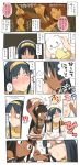 3girls ^_^ aiba-tsukiko anger_vein animal_ears bastet_(p&d) black_hair blowing blue_hair blush blush_stickers brown_hair cat_ears cheek_poking closed_eyes comic egg glasses golden_egg green_eyes hairband highres isis_(p&d) long_hair multiple_girls navel open_mouth payot puzzle_&_dragons red_eyes short_hair star tamadra tan tears translation_request very_long_hair