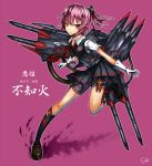1girl gia gloves kantai_collection personification pink_hair red_eyes short_hair solo