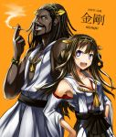 1boy 1girl black_hair blue_eyes brown_hair detached_sleeves gia japanese_clothes kantai_collection kongou_(kantai_collection) long_hair personification smoking