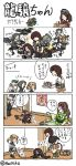 4koma amagi_(kantai_collection) battleship_water_oni character_request comic flower food hai_to_hickory hair_flower hair_ornament horn hyuuga_(kantai_collection) ice_cream kantai_collection kicking ryuujou_(kantai_collection) simple_background translation_request turret twitter_username u-511_(kantai_collection) ueda_masashi_(style) vacuum_cleaner visor_cap