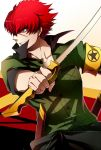 grey_eyes grin minazuki_sho persona persona_4:_the_ultimate_in_mayonaka_arena redhead scar smile sword weapon